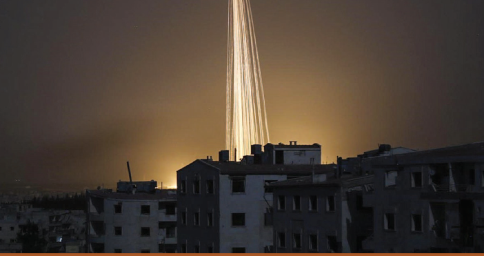Cover of Incendiary Weapons report featuring a long streak of fire through the night sky over a city.